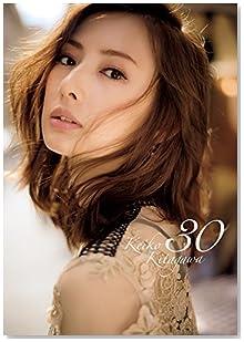 北川景子2nd写真集『30』 (Angel works)