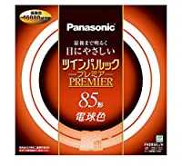 パナソニック 二重環形蛍光灯(FHD) ツインパルックプレミア 85形 GU10q口金 電球色    FHD85ELH