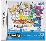 「人生ゲームQ 平成のデキゴト」の画像