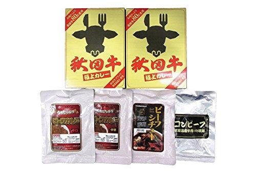 JA全農あきた お肉屋さんのレトルトセット 〜 カレー2種類 ビーフシチュー コンビーフ(6袋入り) 〜