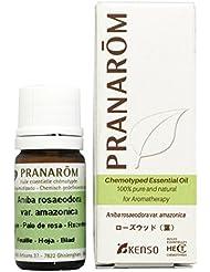 プラナロム ローズウッド (葉) 5ml (PRANAROM ケモタイプ精油)
