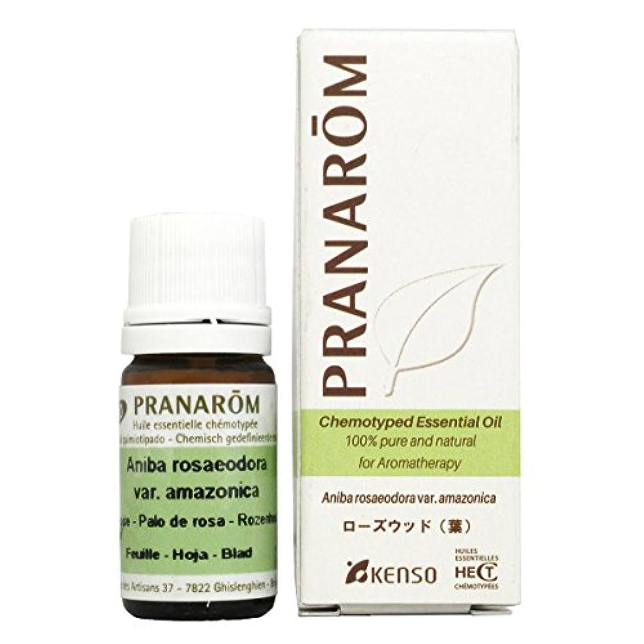 音一方、体現するプラナロム ローズウッド (葉) 5ml (PRANAROM ケモタイプ精油)