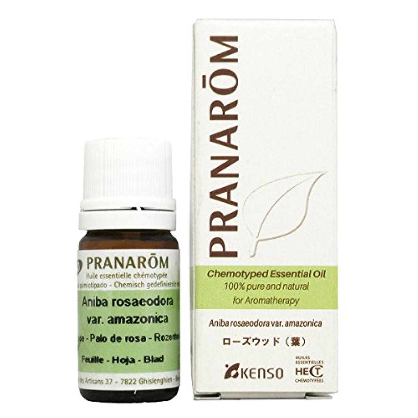 承認世界的に大使館プラナロム ローズウッド (葉) 5ml (PRANAROM ケモタイプ精油)