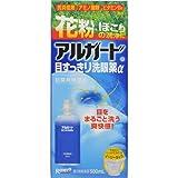 【第3類医薬品】アルガード目すっきり洗眼薬α 500mL ×4