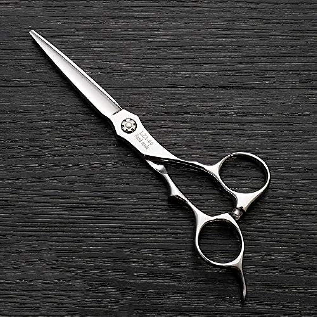 ターゲット中国展示会6インチハイエンド理髪師理髪用はさみ ヘアケア (色 : Silver)