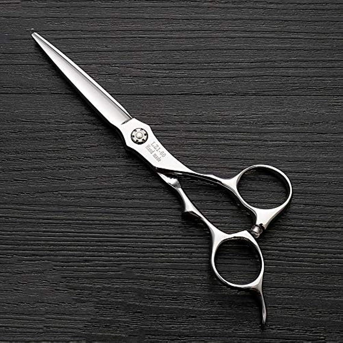 かすかなストロークタイプ6インチハイエンド理髪師理髪用はさみ ヘアケア (色 : Silver)