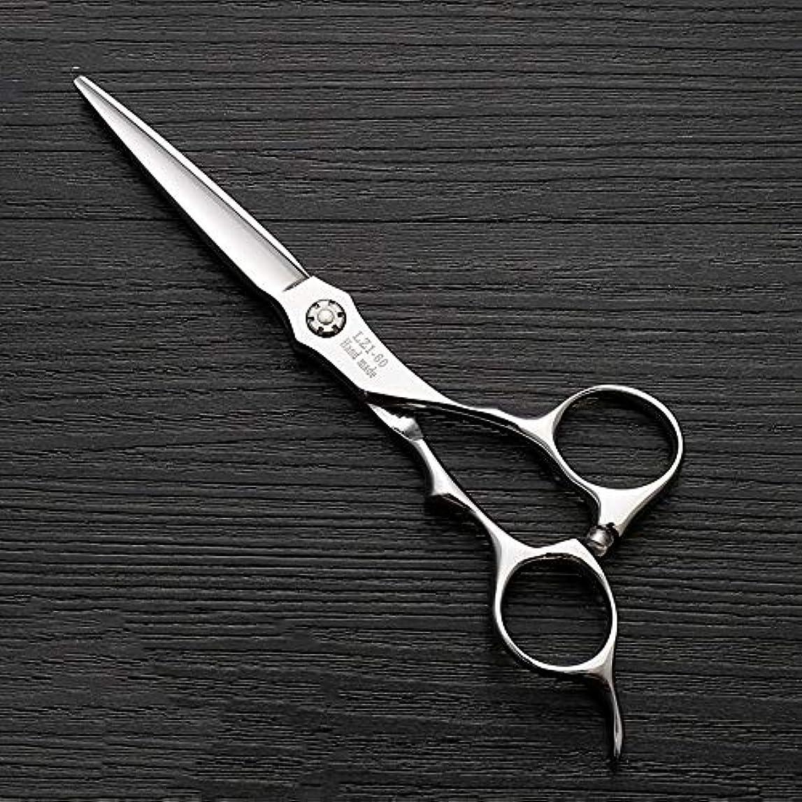 にやにやトレーニング離れて理髪用はさみ 6インチハイエンド理髪プロ理髪はさみツール髪カット鋏ステンレス理髪はさみ (色 : Silver)