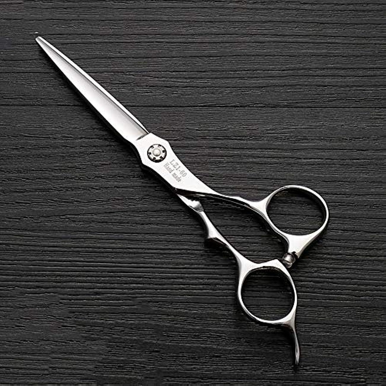 カバレッジ落ち着かないする必要がある6インチハイエンド理髪師理髪用はさみ ヘアケア (色 : Silver)