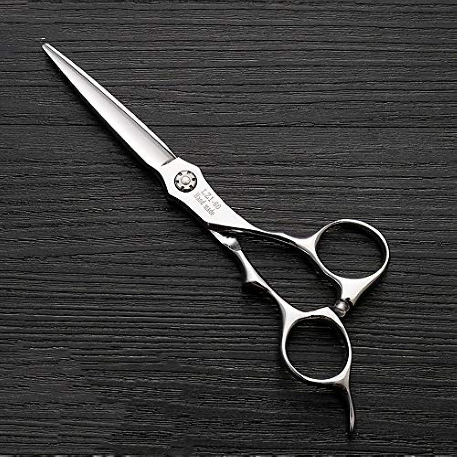 流す自明床6インチハイエンド理髪師理髪用はさみ ヘアケア (色 : Silver)