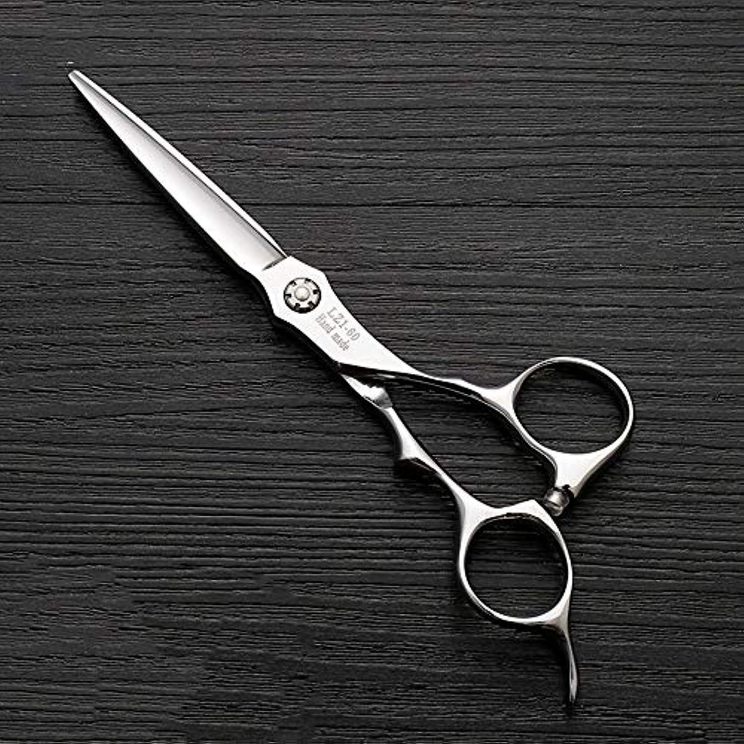 代表する鼻バレーボール6インチハイエンド理髪師理髪用はさみ モデリングツール (色 : Silver)