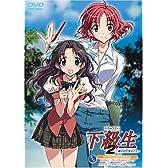 下級生2 瞳の中の少女たち DVDスペシャル完全版 第3巻