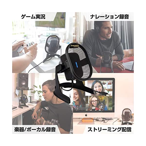 マランツプロ USB コンデンサーマイク ポッ...の紹介画像2