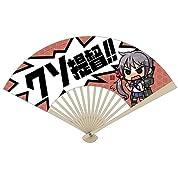 艦隊これくしょん -艦これ- 曙のクソ提督!! 扇子