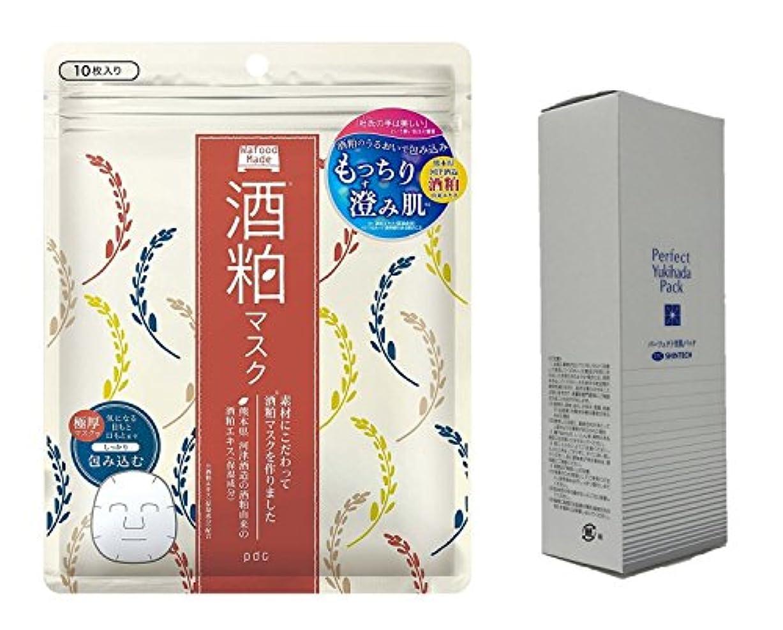 悪行マーキーマッサージワフードメイド酒粕マスク 10枚入りとパーフェクト雪肌フェイスパック 130g 日本製 美白、保湿、ニキビなどお肌へ SHINTECH