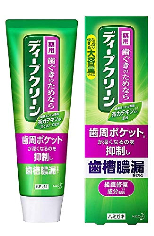 【花王】ディープクリーン 薬用ハミガキ 160g ×10個セット