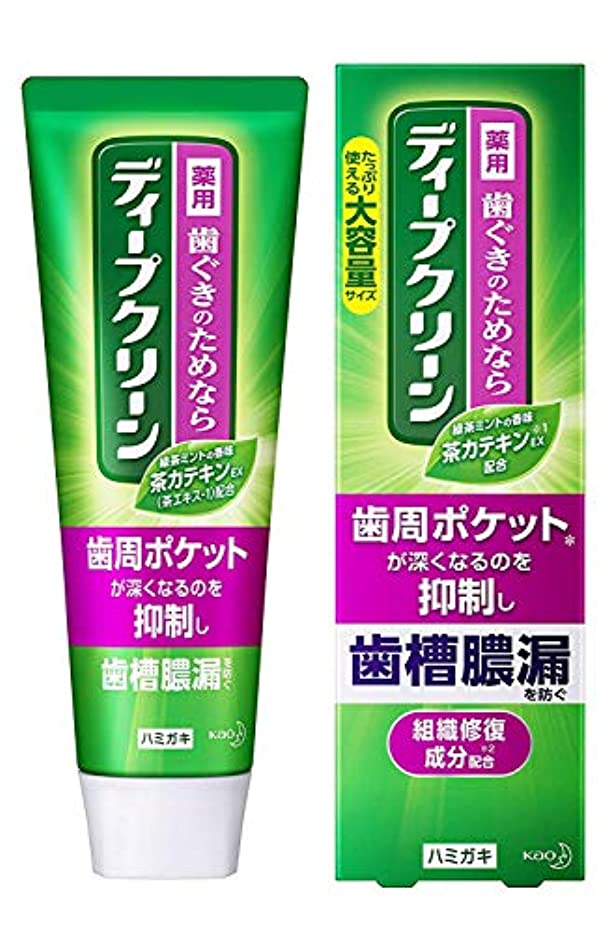 クレア白菜モバイル【花王】ディープクリーン 薬用ハミガキ 160g ×10個セット