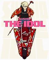 アニメーター・すしおの画集「SUSHIO THE IDOL」8月発売