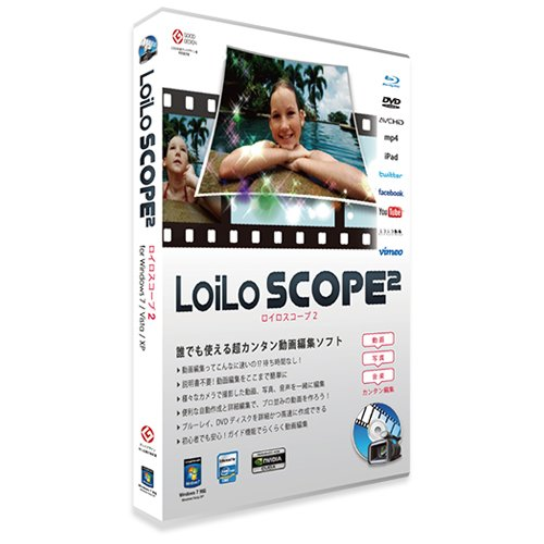 LoiLoScope2 動画編集、DVD、ブルーレイ、ディスク作成ソフト 結婚式、運動会も1本でOK!