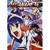 ARCANAHEART アルカナハート (2) (角川コミックス・エース 212-2)