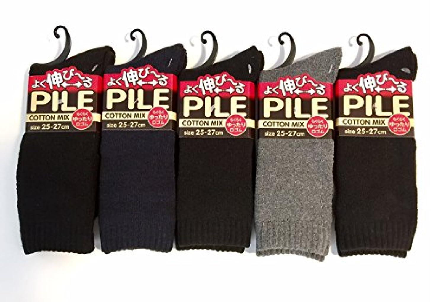鮫法律により葉を集める靴下 あったか メンズ 綿混 パイルソックス 厚手 25~27cm お買得5足組(色はお任せ)