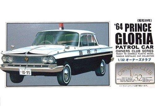 1/32 オーナーズクラブシリーズ No.56 '64 グロリア パトカ-タイプ