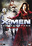 X-MEN:ファイナル ディシジョン[DVD]