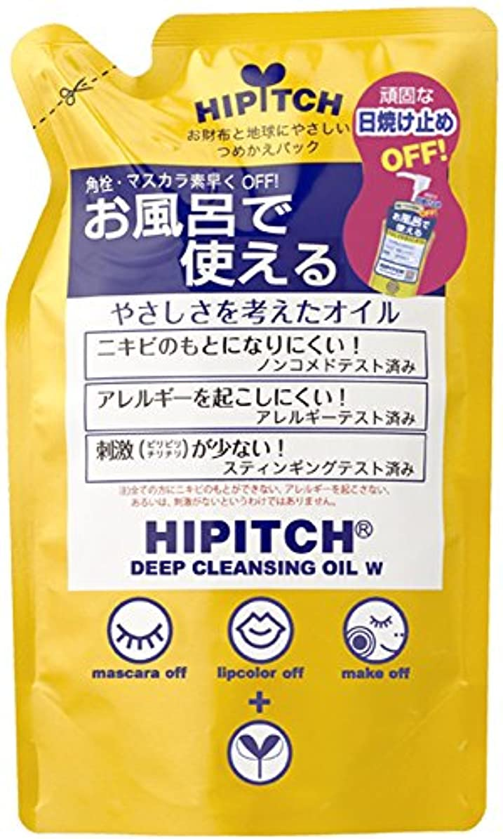 やむを得ない一時停止作物ハイピッチ ディープクレンジングオイルW つめかえ用 170ml