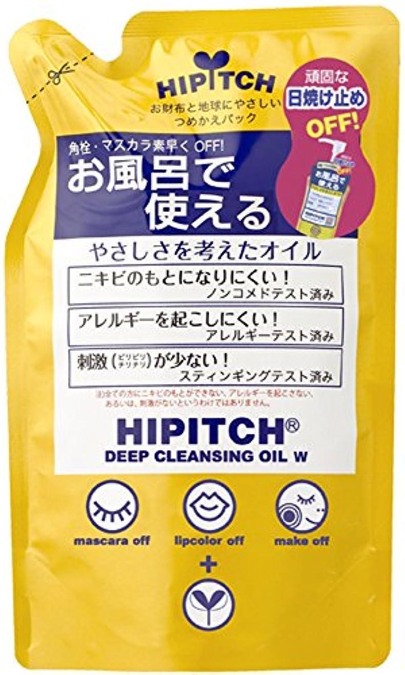 飛ぶ医薬硫黄ハイピッチ ディープクレンジングオイルW つめかえ用 170ml