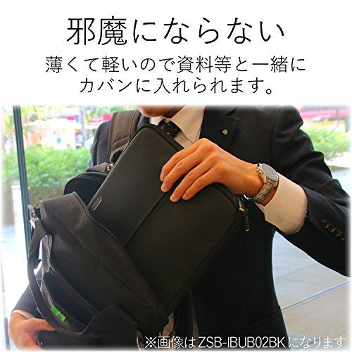 エレコム Ultrabook用ZEROSHOCKケース ZSB-IBUB04BK