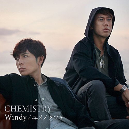 My Gift to You - 再始動ライブ「CHEMISTRY LIVE 2017 - TWO -」 3月1日 東京国際フォーラム ホールA -