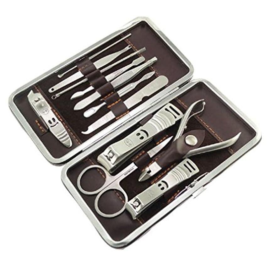 爪切り 12点 セット ネイル ブラシ ケア キット ハサミ 爪 やすり ニッパー 耳かき介護用品 男性 女性 お手入れ