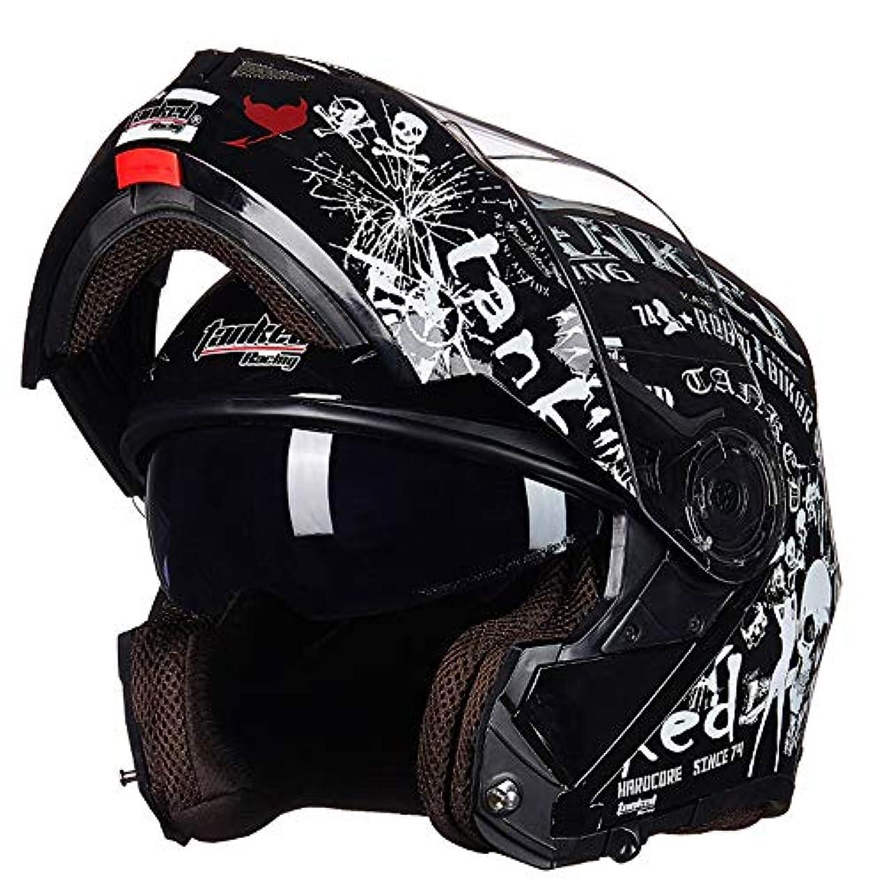 軍隊買い手タックルSafety 明るい黒オートバイフルフェイスヘルメットメンズダブルレンズオープンフェイスヘルメットフルカバー機関車オフロードヘルメット四季普遍的な美容落書き (Size : XL)