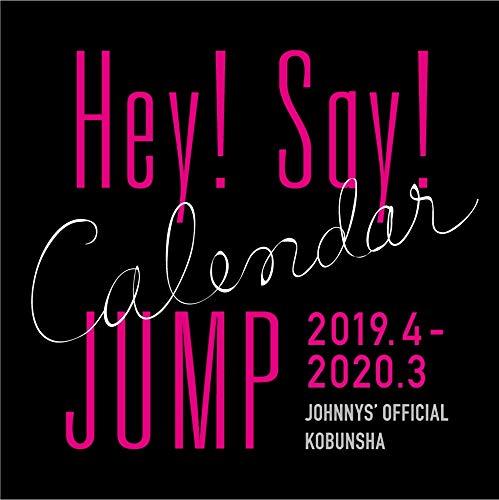 Hey! Say! JUMP カレンダー 2019.4-20...