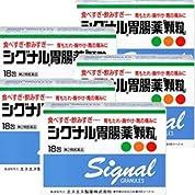 【第2類医薬品】シグナル胃腸薬「顆粒」 36包 ×5