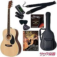 HONEY BEE ハニービー アコースティックギター フォークギタータイプ F-15/N 初心者入門リミテッドチューナーセット[クリップチューナー]