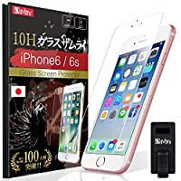【超薄タイプ】 iPhone6s ガラスフィルム iPhone6 フィルム 目立たない [ 日本製硝子 ] [ 約3倍の強度 ] [ 最高硬度10H ] [ 6.5時間コーティング ] OVER's ガラスザムライ (らくらくクリップ付き)