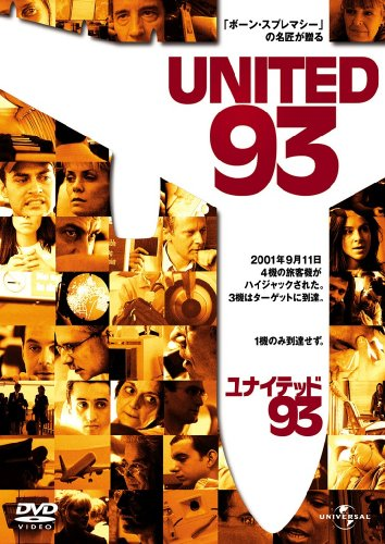 ユナイテッド93 【プレミアム・ベスト・コレクション】 [DVD]の詳細を見る