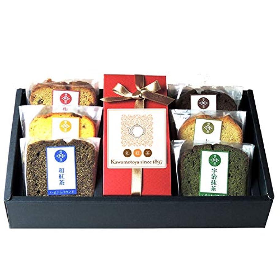 義務的シャット扇動する国産紅茶と自家製パウンドケーキ 6個入り 風呂敷包み ギフト 川本屋茶舗