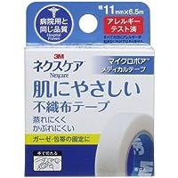 3M ネクスケア マイクロポア 不織布テープ ホワイト 11mm×6.5m