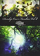Develop One's Faculties Vol.2「常緑樹-ever green-」 [DVD](通常1~2か月以内に発送)