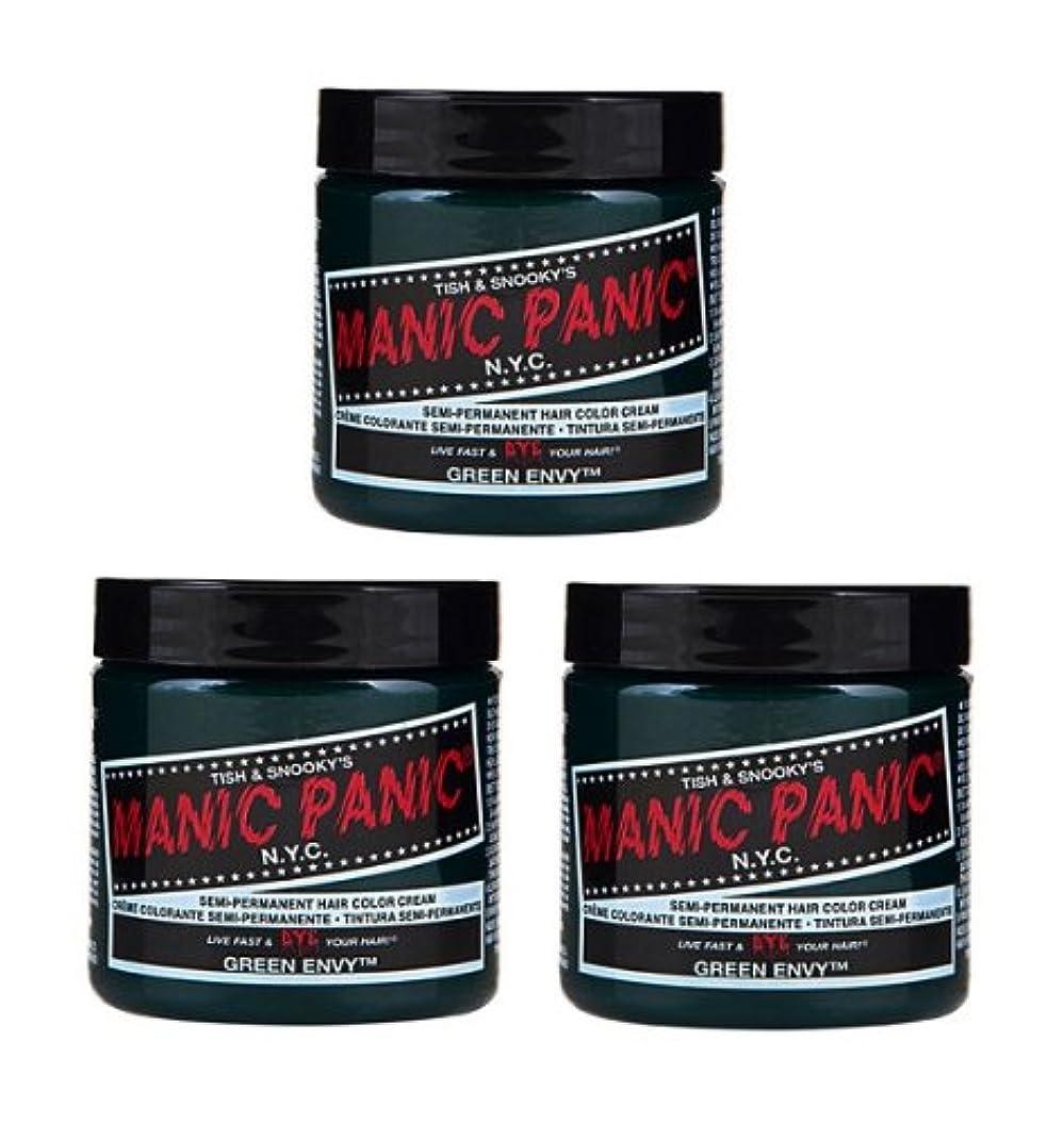 再集計ピアノ行き当たりばったり【3個セット】MANIC PANIC マニックパニック Green Envy グリーンエンヴィ 118ml