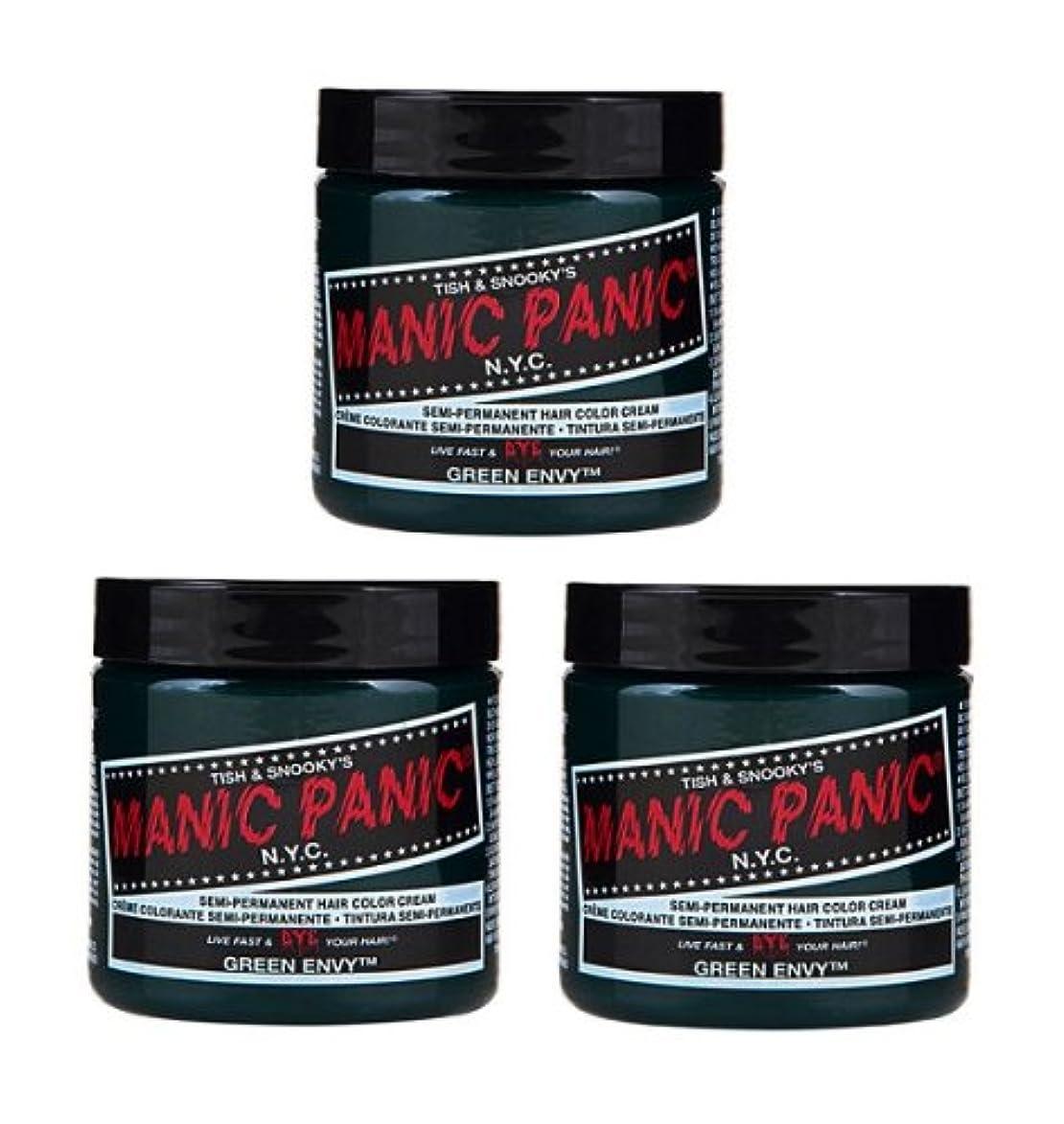 フェミニン年齢表示【3個セット】MANIC PANIC マニックパニック Green Envy グリーンエンヴィ 118ml