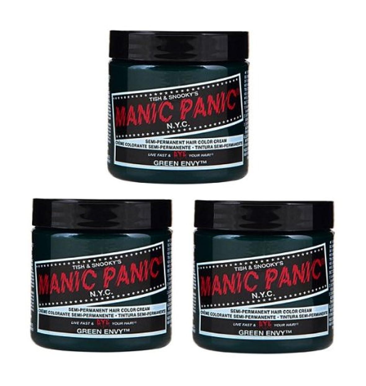 食料品店びっくりする高く【3個セット】MANIC PANIC マニックパニック Green Envy グリーンエンヴィ 118ml