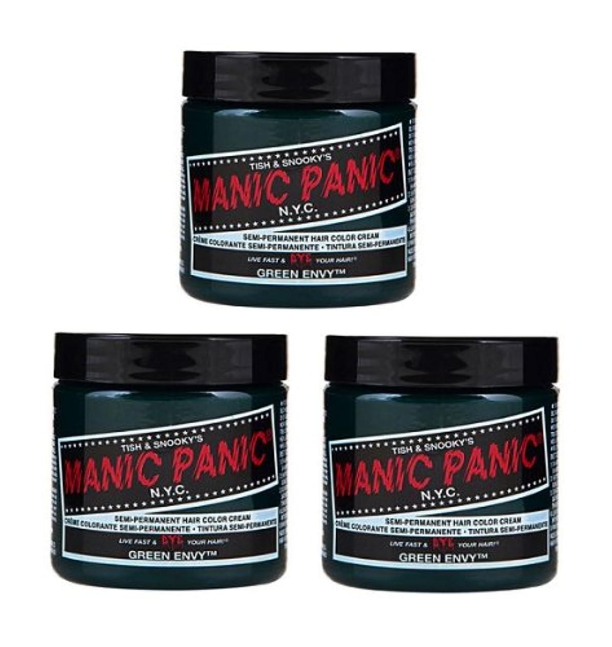 スキム忘れるリー【3個セット】MANIC PANIC マニックパニック Green Envy グリーンエンヴィ 118ml