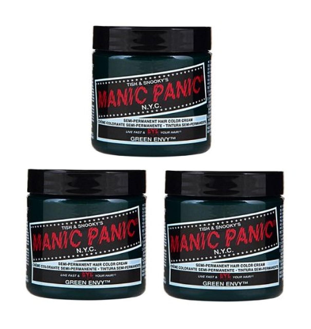 法医学機械舌な【3個セット】MANIC PANIC マニックパニック Green Envy グリーンエンヴィ 118ml
