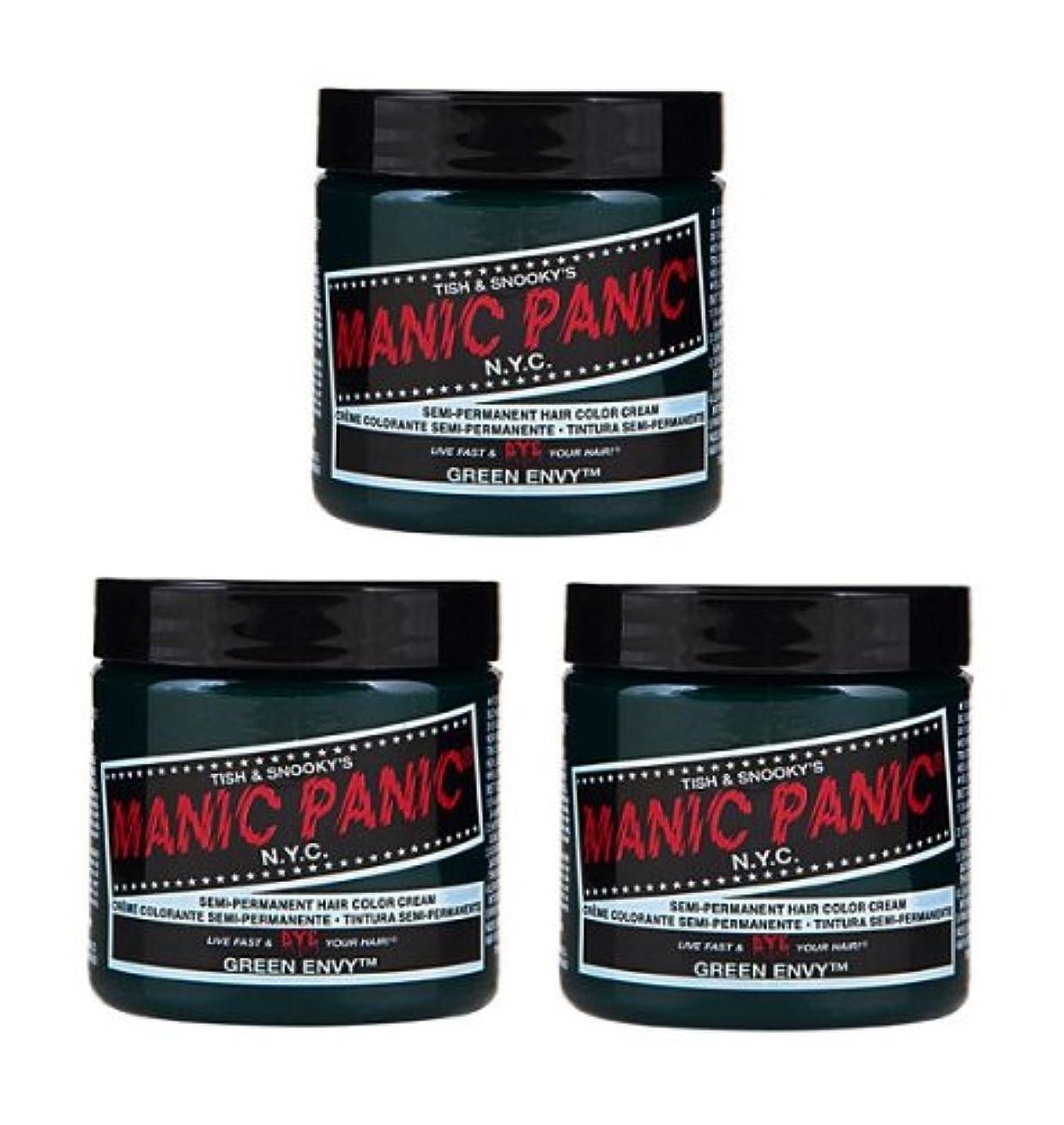 現実的とティーム喉頭【3個セット】MANIC PANIC マニックパニック Green Envy グリーンエンヴィ 118ml
