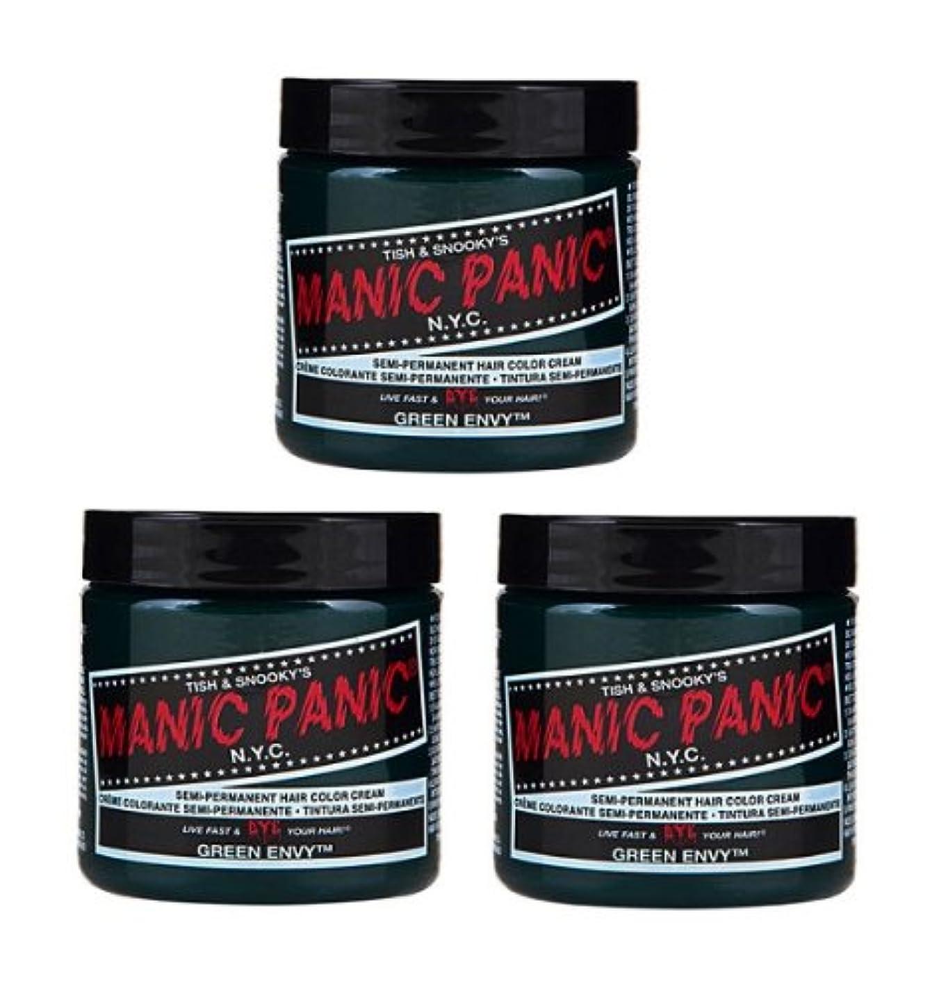 ビル日常的に気候の山【3個セット】MANIC PANIC マニックパニック Green Envy グリーンエンヴィ 118ml