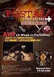 ポスタル2 コンプリートパック・プラス 完全日本語版