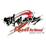 【Amazon.co.jpエビテン限定】閃乱カグラ Burst Re:Newal ファミ通DXパック - PS4