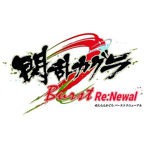 閃乱カグラ Burst Re:Newal, おっぱいポスター 閃乱カグラ Burst Re:Newalの斑鳩さんおっぱいポスターがエロい!